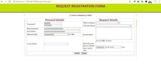 How to put grievance on Sugam portal, www.hrmsharyana.com,