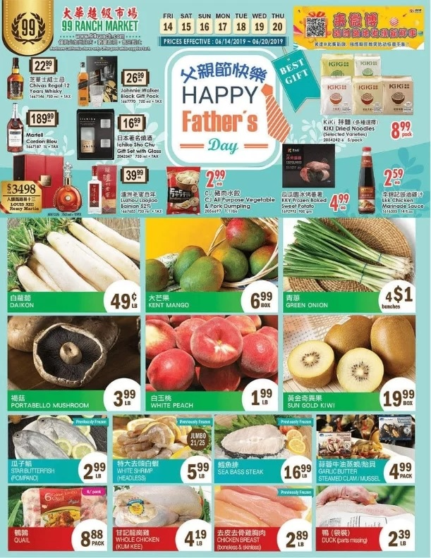 ⭐ 99 Ranch Market Ad 6/14/19