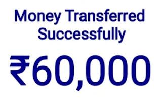perfect loan apk online loans