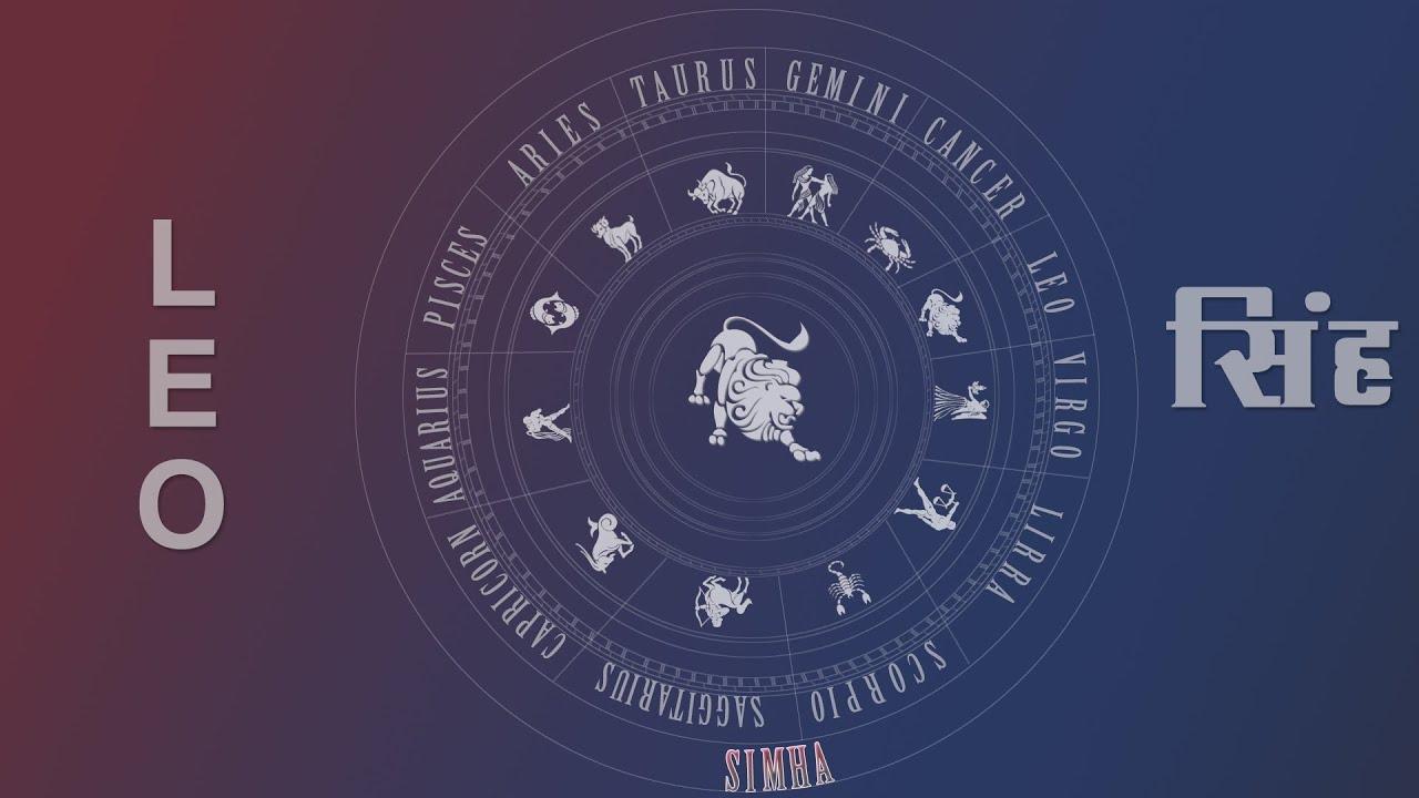 LEO Horoscope Check Gobtech
