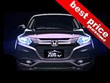 Harga Mobil Honda HRV Bandung