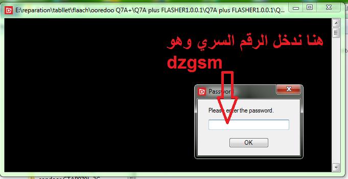 firmware q7a+