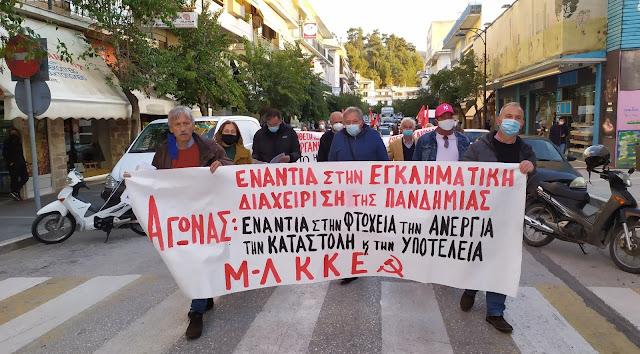 Ηγουμενίτσα: Συγκέντρωση στην Πλατεία Δημαρχείου και πορεία στους δρόμους της πόλης με ικανοποιητική συμμετοχή