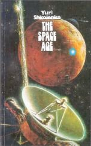 The Space Age