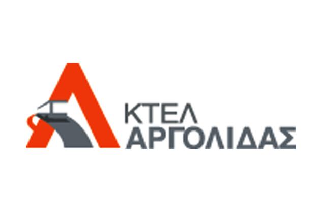 Τροποποίηση των δρομολογίων του ΚΤΕΛ Αργολίδας από 17 Νοεμβρίου