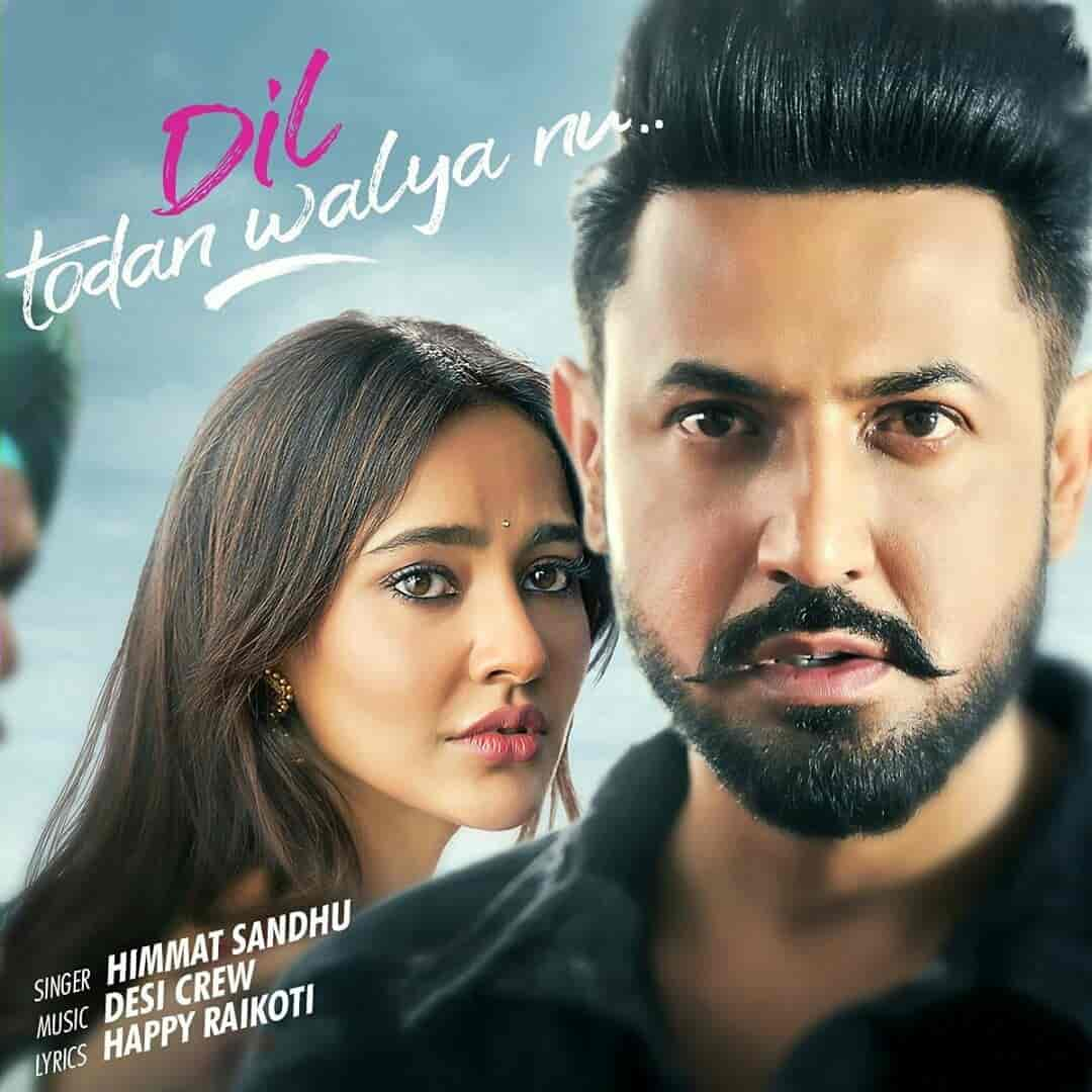 Dil Todan Walya Nu Song Images From Movie Ik Sandhu Hunda Si