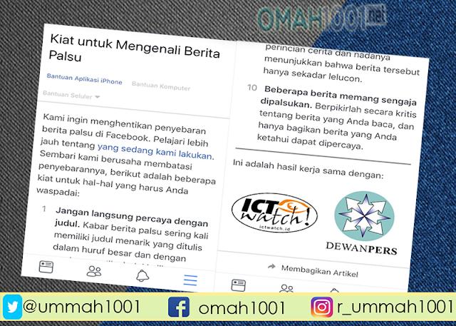 Kiat untuk Mengenali Berita Palsu dari Facebook, Omah1001