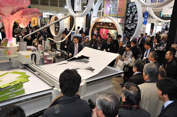 NIKKEI MESSE:Shop, Office, House & Urban Innovation Expo at Tokyo Big Sight