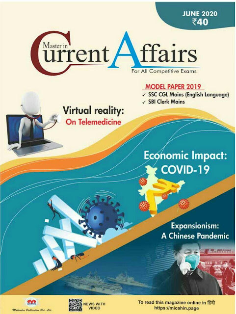 Master in Current Affairs (Jun 2020) : For All Competitive Exam PDF Book