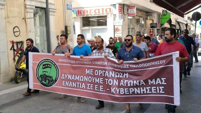Πελοποννησιακή κινητοποίηση αγροτών την 1η Ιουλίου στην Τρίπολη