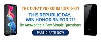 Win Honor 9N For ₹1 Win Contest | Flipkart Republic Day Sale | Quiz Answers 1