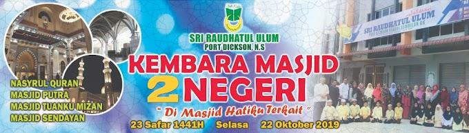 Program Kembara Masjid 2 Negeri