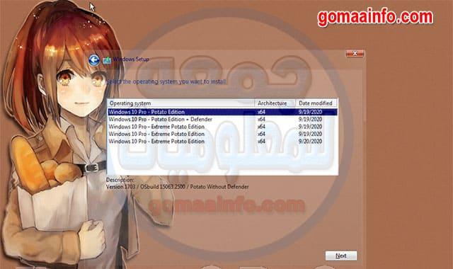 تحميل ويندوز 10 لايت جيمنج | Windows 10 LITE Gaming