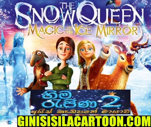 Hima Rajina 2 -Snow Queen 2