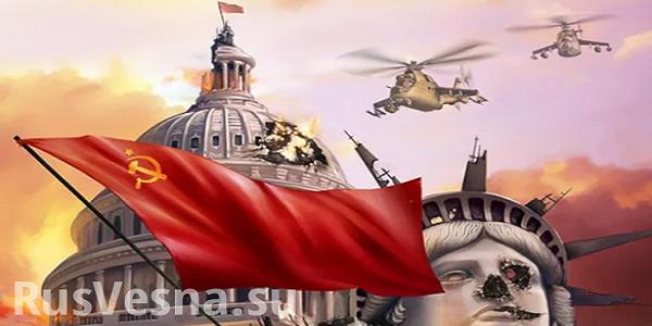 Παγκόσμιος φόβος - Οι ΗΠΑ προετοιμάζονται για αναμέτρηση με τη Ρωσία σε όλα τα επίπεδα