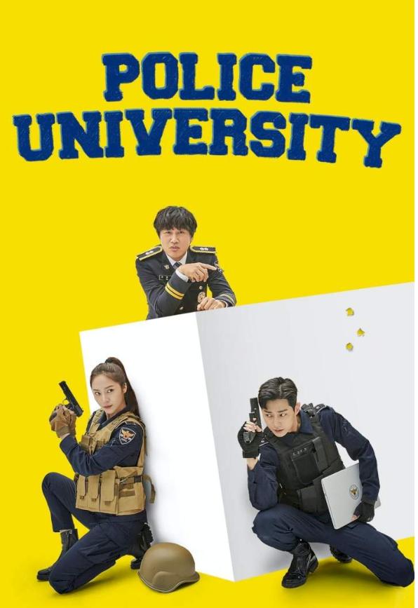 Police University Season 1 Episode 6