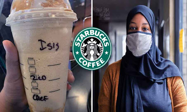 Muslim woman says Starbucks barista wrote 'ISIS' on her cup