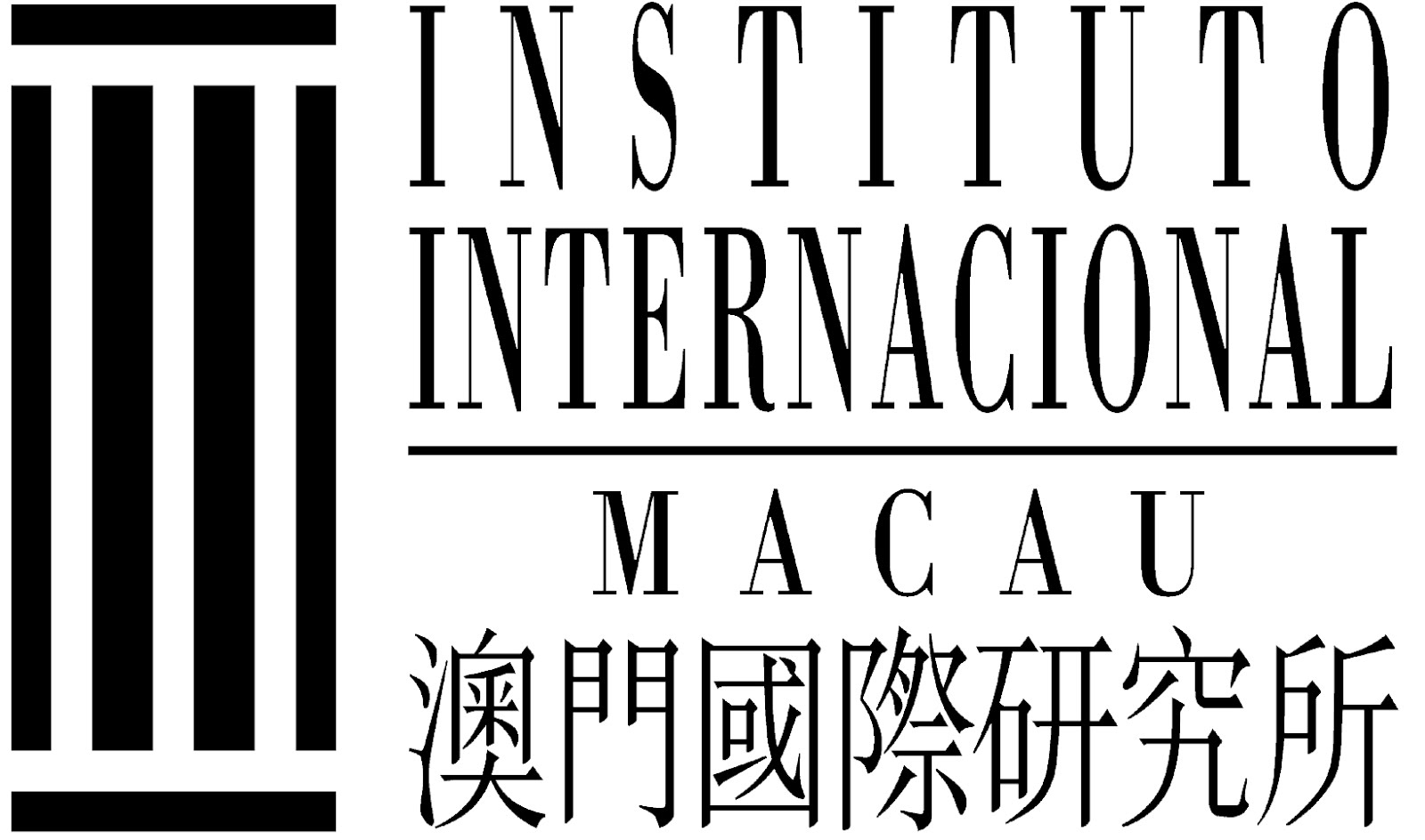 Instituto Internacional de Macau