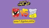 نتيجة مباراة الأهلي وطنطا اليوم بتاريخ 26-09-2020 في الدوري المصري