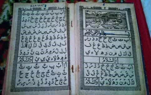 Buku Juz Amma metode Bagdadiyah