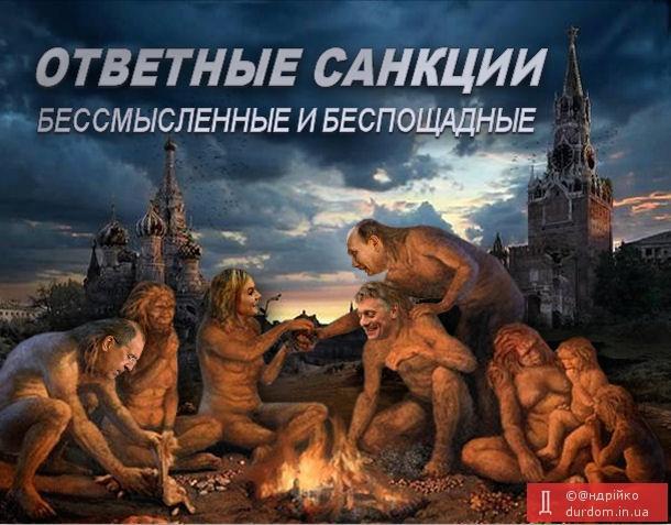 За западные санкции Россия накажет россиян — Bloomberg