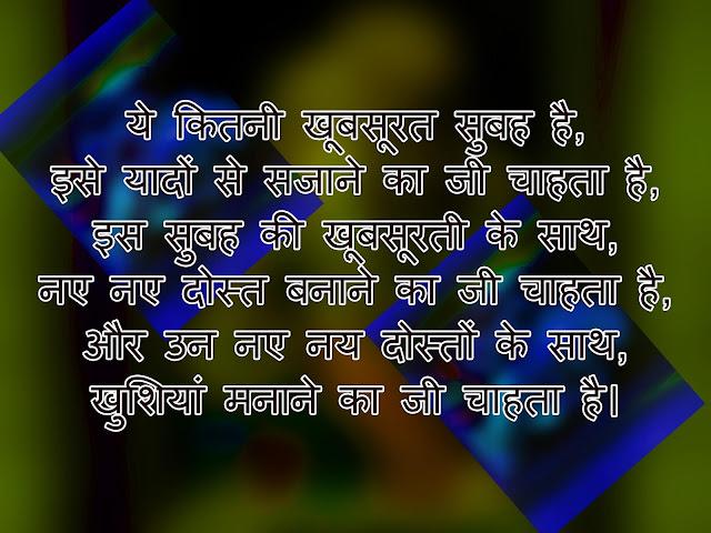motivational hindi kahaniya