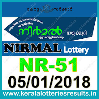 keralalotteriesresults.in, kerala lottery result 5.1.2018, kerala lottery, kl result,  yesterday lottery results, lotteries results, keralalotteries, kerala lottery, keralalotteryresult, kerala lottery result, kerala lottery result live, kerala lottery today, kerala lottery result today, kerala lottery results today, today kerala lottery result, kerala lottery result 5-1-2018, nirmal lottery results, kerala lottery result today nirmal, nirmal lottery result, kerala lottery result nirmal today, kerala lottery nirmal today result, nirmal kerala lottery result, nirmal lottery NR 51 results 5-1-2018, nirmal lottery NR 51, live nirmal lottery NR-51, nirmal lottery, kerala lottery today result nirmal, nirmal lottery (NR-51) 5/1/2018, today nirmal lottery result, nirmal lottery today result, nirmal lottery results today, today kerala lottery result nirmal, kerala lottery results today nirmal, nirmal lottery today, today lottery result nirmal, nirmal lottery result today, kerala lottery result live, kerala lottery bumper result, kerala lottery result yesterday, kerala lottery result today, kerala online lottery results, kerala lottery draw, kerala lottery results, kerala state lottery today, kerala lottare, kerala lottery result, lottery today, kerala lottery today draw result, kerala lottery online purchase, kerala lottery online buy, buy kerala lottery online, nr 51, 5.1.18