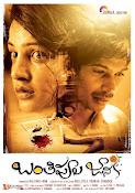 Banthipoola Janaki Movie Posters-thumbnail-13