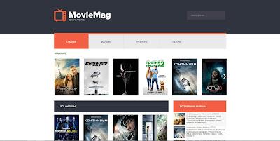 MovieMag шаблон blogger тематика кино