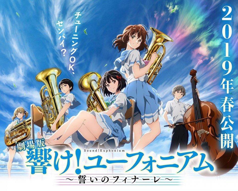 Download Anime Hibike Euphonium Movie 3 Chikai No Finale Subtitle Indonesia Anime Dan Tokusatsu