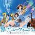 Download Anime Hibike! Euphonium Movie 3: Chikai no Finale Subtitle Indonesia