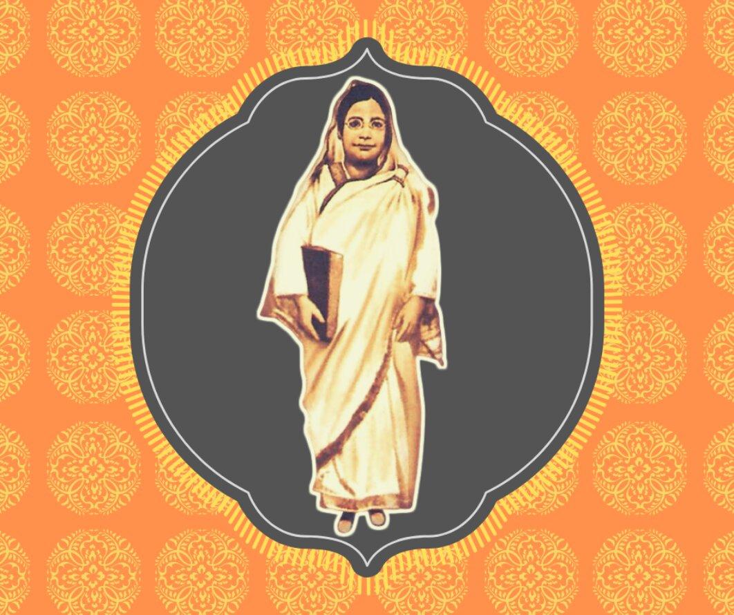 Roquia Sakhawat Hussain e a ficção científica feminista