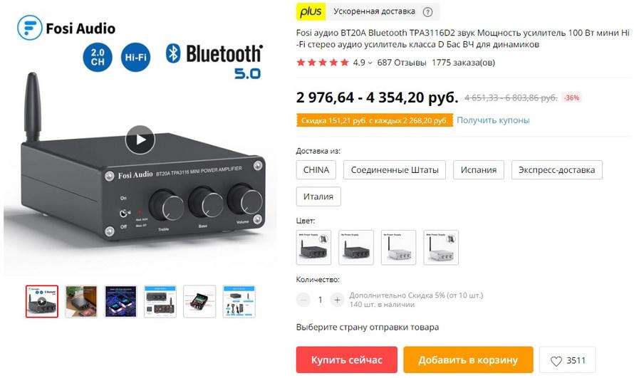 Fosi аудио BT20A Bluetooth TPA3116D2 звук Мощность усилитель 100 Вт мини Hi-Fi стерео аудио усилитель класса D Бас ВЧ для динамиков