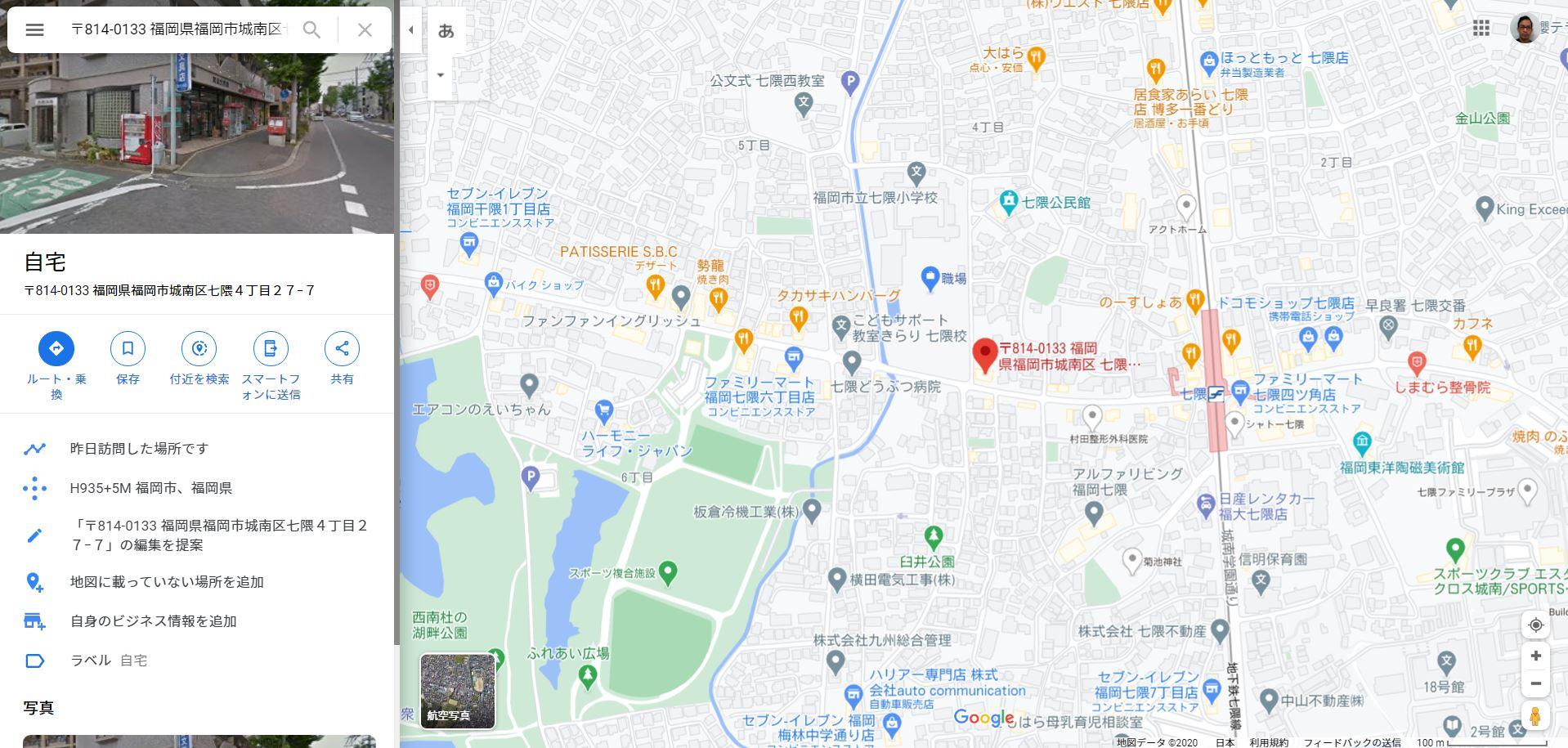 キュリオ福大通り校までの地図