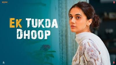 Ek Tukda Dhoop Lyrics - Raghav Chaitanya