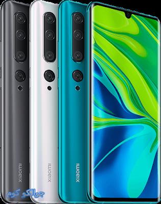 هاتف  Xiaomi Mi Note 10 Pro