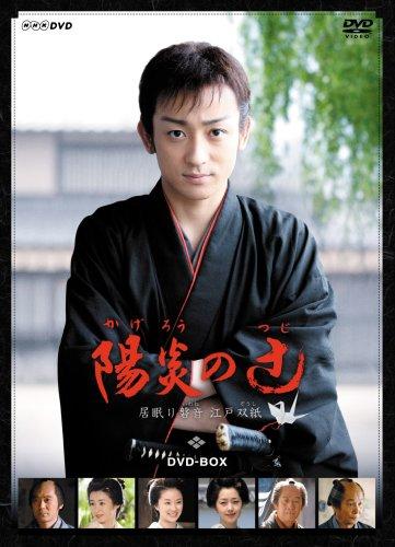 Sinopsis Crossing of Heat Haze (2007) - Serial TV Jepang