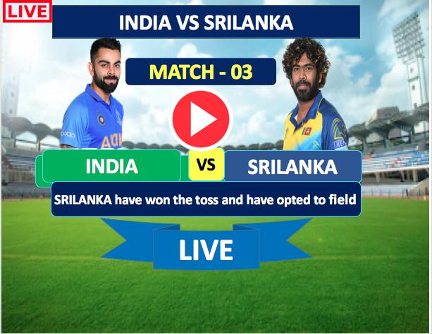 Final Match India vs SriLanka - 3rdT20 match 10 JAN