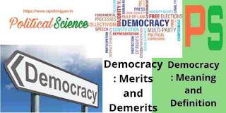 लोकतंत्र क्या है, लोकतंत्र के गुण-दोष