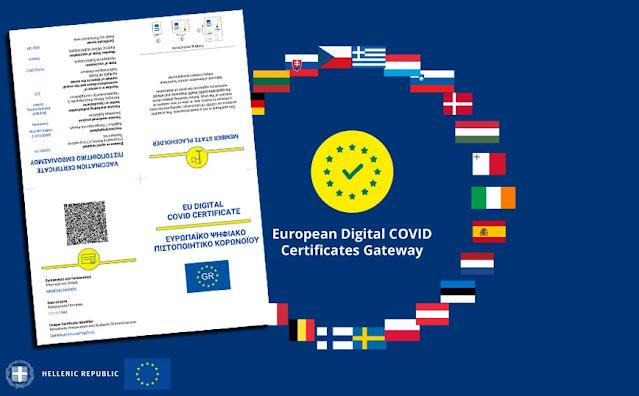 ΟΕπίτροπος Δικαιοσύνης Ντιντιέ Ρέϊντερς, όσο και ο εισηγητής της έκθεσης του Ευρωπαϊκού Κοινοβουλίου για το Πιστοποιητικό Χουάν Φερνάντο Λόπεζ κάλεσαν τους ευρωβουλευτές να υπερψηφίσουν τη συμφωνία για το Ψηφιακό Πιστοποιητικό Covid της ΕΕ ούτως ώστε να τεθεί σε ισχύ την 1η Ιουλίου και να διευκολυνθούν τα ταξίδια εντός της ΕΕ.