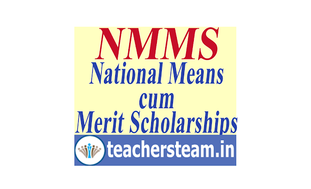 NMMS-National Means cum Merit Scholarship