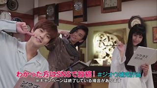 Kamen Rider Zi-O - 11.5 Subtitle Indonesia