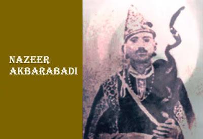 nazeer-aakbarabadi