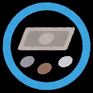 支払い方法のマーク(現金・OK)