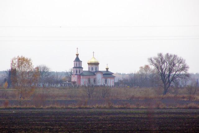 Храм великомученика Димитрія Солунського