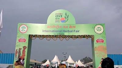 Van Mela Bhopal 2019