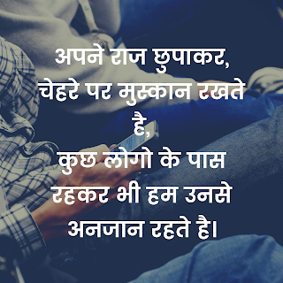super attitude status in hindi
