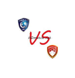 مشاهدة مباراة الهلال وضمك بث مباشر مشاهدة اون لاين اليوم 11-3-2020 بث مباشر الدوري السعودي يلا شوت damac vs alhilal