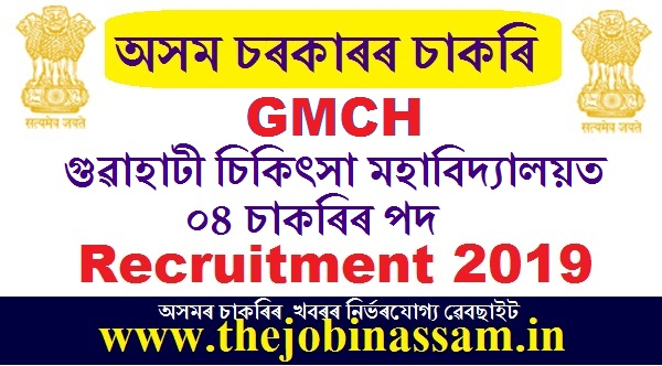 he HANs Foundation, HFWD-Assam and LVPEI EYE BANK Project Recruitment 2019
