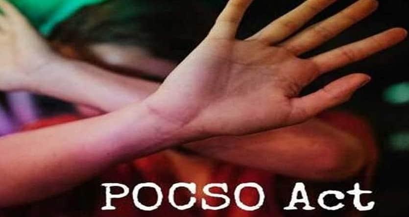Quiz on POCSO Act
